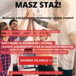 """Zdjęcie nagłówkowe otwierające podstronę: """"Masz staż"""" – Gazeta Wyborcza zaprasza naszych studentów do konkursu stażowego!"""