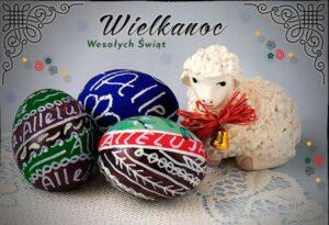 Zdjęcie nagłówkowe otwierające podstronę: Wesołych Świąt Wielkanocnych